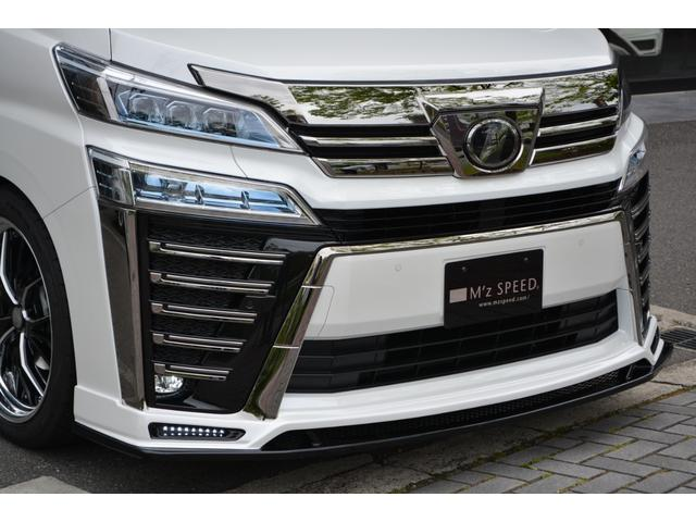 2.5Z G ZEUS新車カスタムコンプリートカー(11枚目)