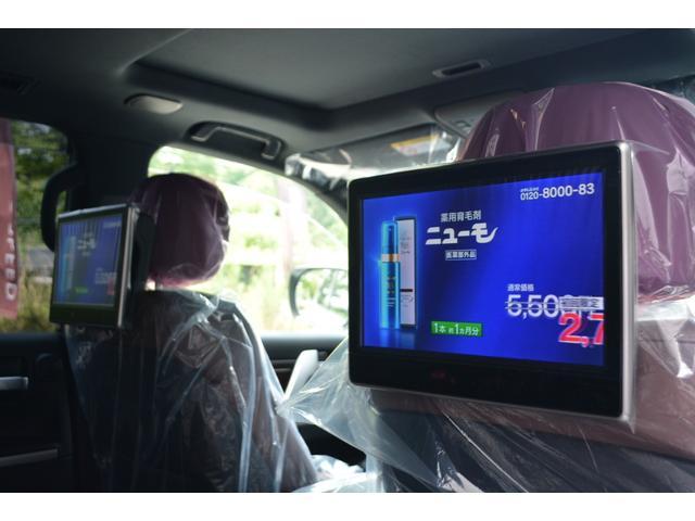 ZX ZEUS新車カスタムコンプリートカー!エアロ(F/R)・4灯フォグ・22インチAW。T-Connectナビ・ETC2.0・全方位カメラ・パワーバックドア・リアエンタテイメントシステム付。(16枚目)