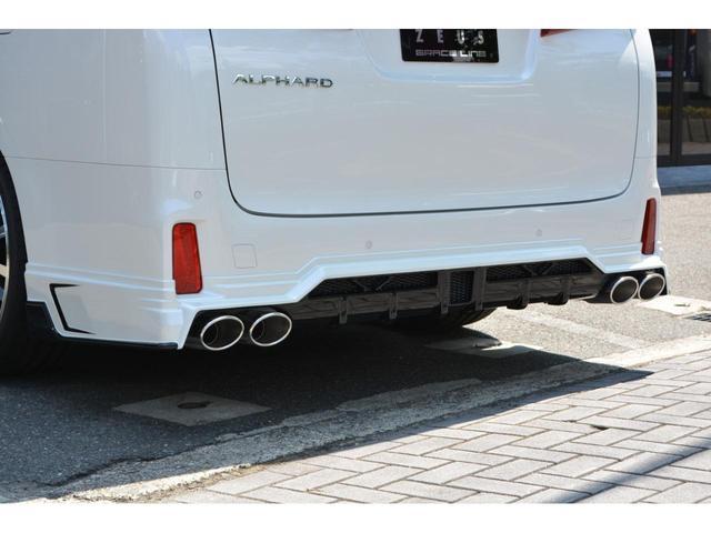 2.5S タイプゴールド ZEUS新車カスタムコンプリートカー!エアロ・F/S/R・グリル・FT・車高調・22インチAW・マフラー・ピラー・ディスプレイオーディオ・ETC・バックカメラ・ツインムーンルーフ付(20枚目)