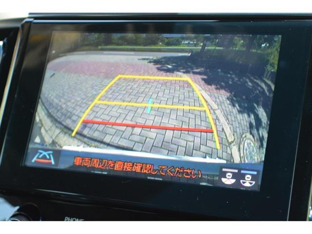 2.5S タイプゴールド ZEUS新車カスタムコンプリートカー!エアロ・F/S/R・グリル・FT・車高調・22インチAW・マフラー・ピラー・ディスプレイオーディオ・ETC・バックカメラ・ツインムーンルーフ付(24枚目)