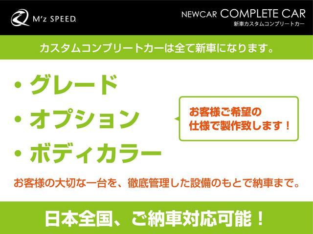 G ZEUS新車カスタムコンプリートカー・エアロ3点・グリル・リアウィング・メッキピラー・ドアミラー・車高調・22インチ・マフラー・LEDバックフォグ・キャリパーカバー・BSM・12.3型ナビ・ETC(3枚目)