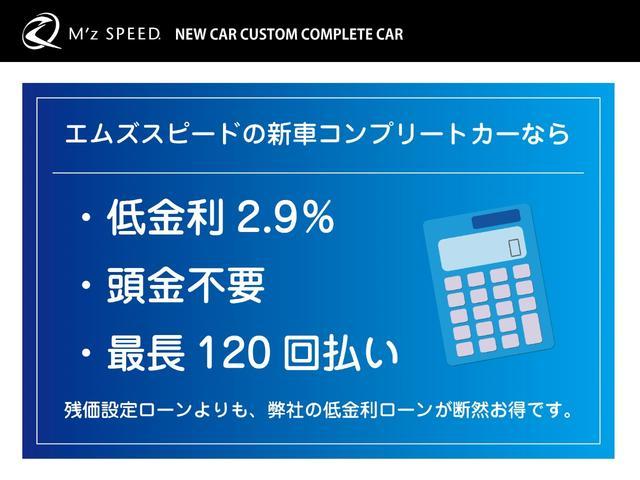 ZS 煌III 7人乗 ZEUS新車カスタムコンプリートカー・エアロ・F/S/R・グリル・FT・車高調・19インチAW・マフラー・アルパインナビ・ETC・バックカメラ(3枚目)