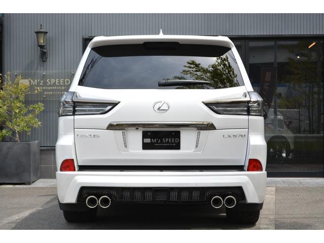 LX570 ZEUS新車カスタムコンプリートカー・エアロ3点・4灯フォグ・22インチアルミ・4本出マフラー・マークレビンソン・リアエンターテイメントシステム・置くだけ充電(7枚目)