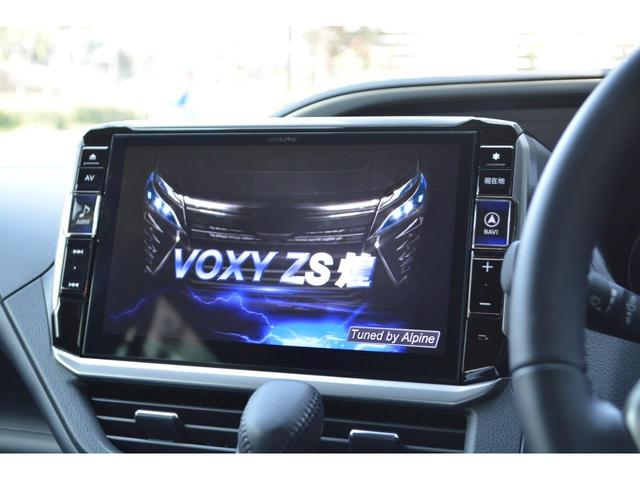 ZS 煌III ZEUS新車カスタムコンプリートカー・エアロ3点・グリル・FT・車高調・19インチ・マフラー・メッキピラー・アルパイン11型ナビ・ETC・カメラ(22枚目)