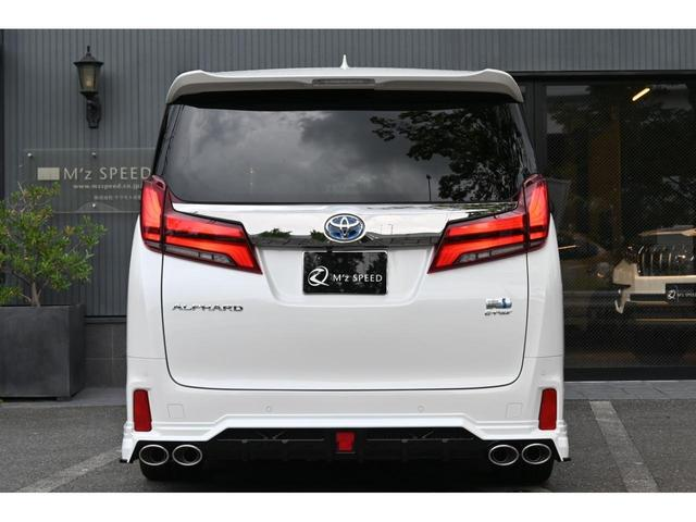 S タイプゴールドII ZEUS新車カスタムコンプリートカー・エアロ3点・車高調・22インチ・グリル・FT・ピラー・マフラー・LEDバックフォグ・9型ディスプレイ・T-Connectナビキット・ETC2.0・ムーンルーフ(8枚目)