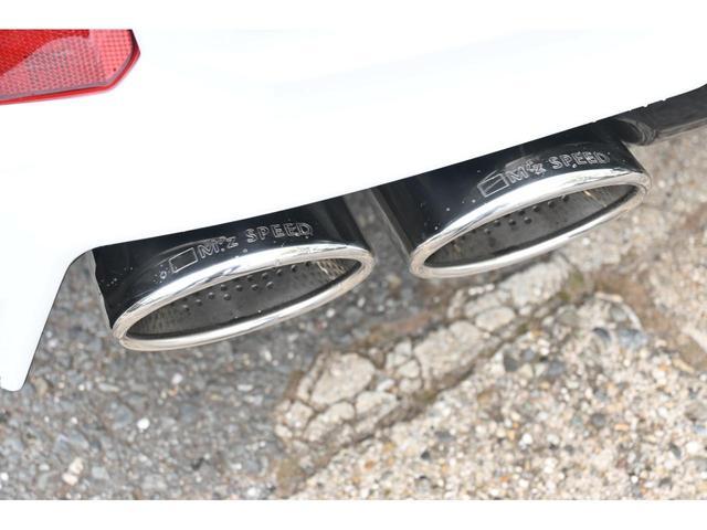 S タイプゴールドII ZEUS新車カスタムコンプリートカー・エアロ3点・車高調・22インチ・グリル・FT・ピラー・マフラー・LEDバックフォグ・9型ディスプレイ・T-Connectナビキット・ETC2.0・ムーンルーフ(16枚目)