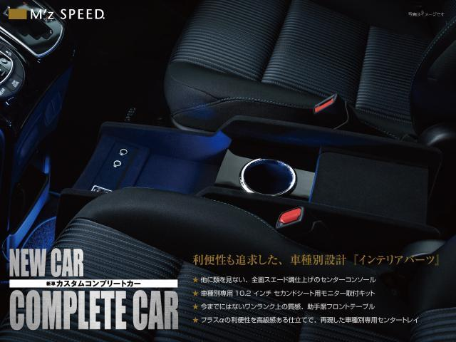 ZS 煌III エムズスピード ZEUS新車カスタムコンプリートカー・エアロ3点・グリル・FT・車高調・19インチ・マフラー・メッキピラー・アルパイン11型ナビ・ETC・カメラ(26枚目)