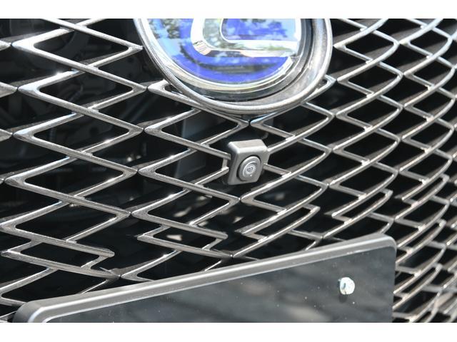 RX450h Fスポーツ ZEUS新車カスタムコンプリートカー・エアロ3点・Rゲートウィング・デイライトガーニッシュ・車高調・22インチ・4本出マフラー・パノラマルーフ・ルーフレール・パノラミックビュー・アダプティブハイビーム(20枚目)