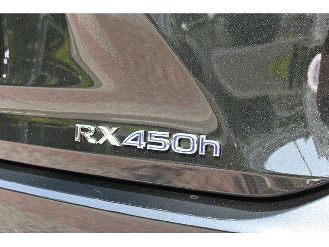 RX450h Fスポーツ ZEUS新車カスタムコンプリートカー・エアロ3点・Rゲートウィング・デイライトガーニッシュ・車高調・22インチ・4本出マフラー・パノラマルーフ・ルーフレール・パノラミックビュー・アダプティブハイビーム(25枚目)