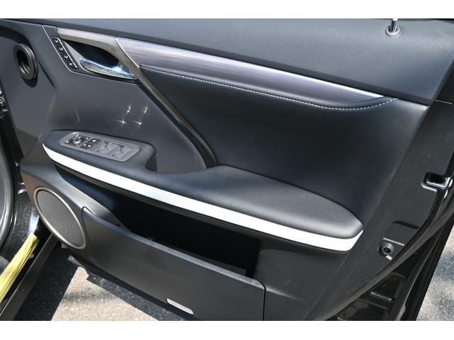 RX450h Fスポーツ ZEUS新車カスタムコンプリートカー・エアロ3点・Rゲートウィング・デイライトガーニッシュ・車高調・22インチ・4本出マフラー・パノラマルーフ・ルーフレール・パノラミックビュー・アダプティブハイビーム(31枚目)