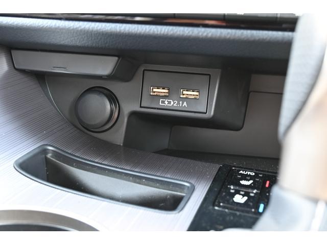 RX450h Fスポーツ ZEUS新車カスタムコンプリートカー・エアロ3点・Rゲートウィング・デイライトガーニッシュ・車高調・22インチ・4本出マフラー・パノラマルーフ・ルーフレール・パノラミックビュー・アダプティブハイビーム(37枚目)