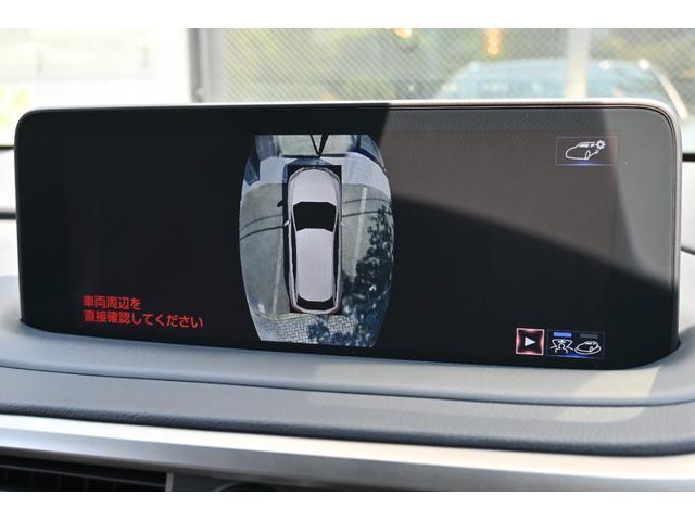 RX450h Fスポーツ ZEUS新車カスタムコンプリートカー・エアロ3点・Rゲートウィング・デイライトガーニッシュ・車高調・22インチ・4本出マフラー・パノラマルーフ・ルーフレール・パノラミックビュー・アダプティブハイビーム(44枚目)