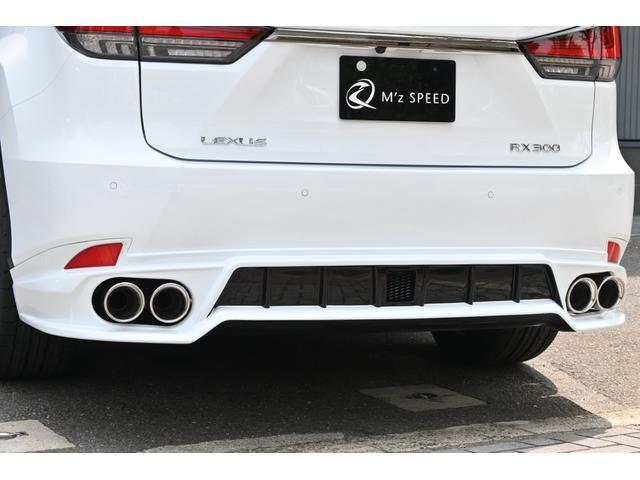 RX300 Fスポーツ ZEUS新車カスタムコンプリートカー・エアロ3点・Rゲートウィング・デイライトガーニッシュ・ダウンサス・22インチ・4本出マフラー・パノラミックビュー・アダプティブハイビーム(17枚目)
