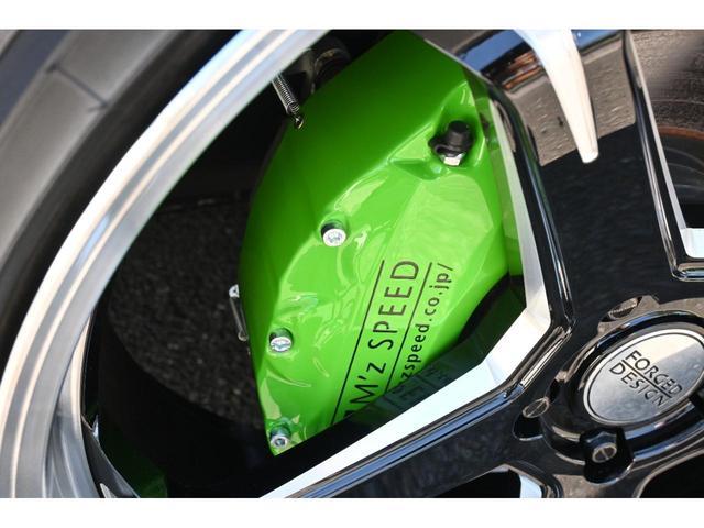 G エムズスピード ZEUS新車カスタムコンプリートカー・エアロ3点・AESグリル・RW・車高調・カーボンピラー・22インチ・チタンマフラー・12.3型ナビ・ETC2.0・キャリパーカバー(10枚目)