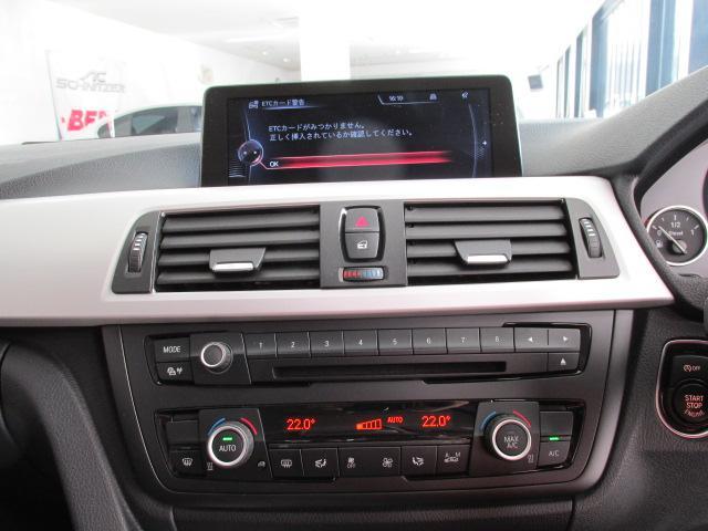 320dBEAMコンプリートカー20インチアルミ フルエアロ(12枚目)