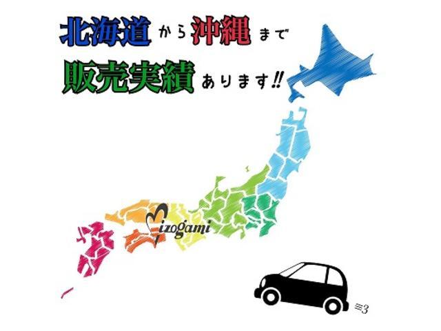 北海道から沖縄まで販売実績あり♪全国どこでも納車致します(*^-^*)