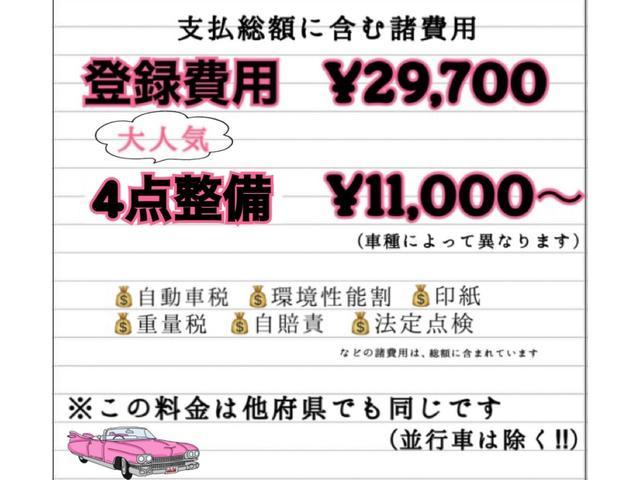 「マセラティ」「マセラティ レヴァンテ」「SUV・クロカン」「大阪府」の中古車35