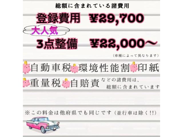 「その他」「メルセデスAMG」「SUV・クロカン」「大阪府」の中古車31