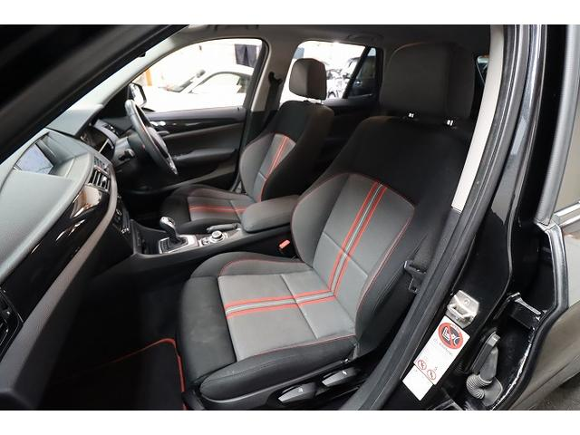 「BMW」「BMW X1」「SUV・クロカン」「大阪府」の中古車14