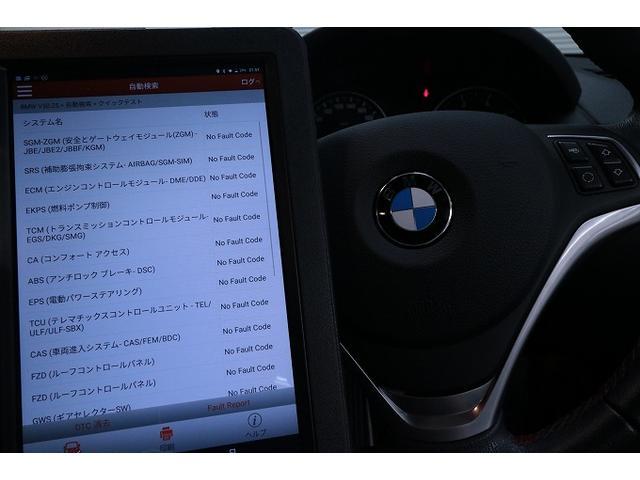 「BMW」「BMW X1」「SUV・クロカン」「大阪府」の中古車31