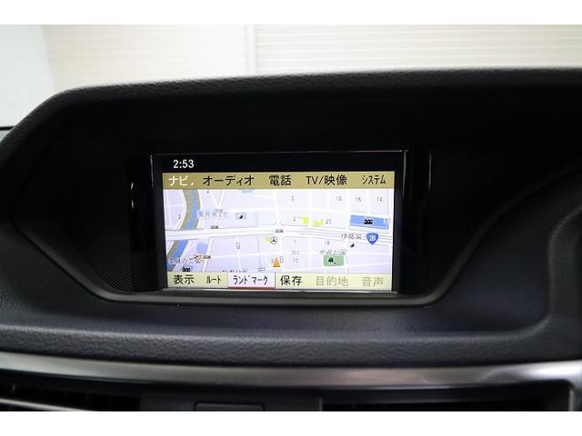 E350ブルテックステーションワゴンアバンG Rモニター(10枚目)