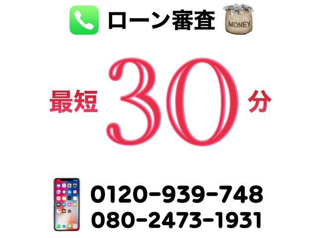 「マセラティ」「マセラティ レヴァンテ」「SUV・クロカン」「大阪府」の中古車46