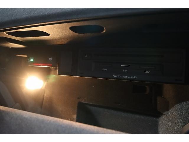 「アウディ」「アウディ TTSクーペ」「クーペ」「大阪府」の中古車34