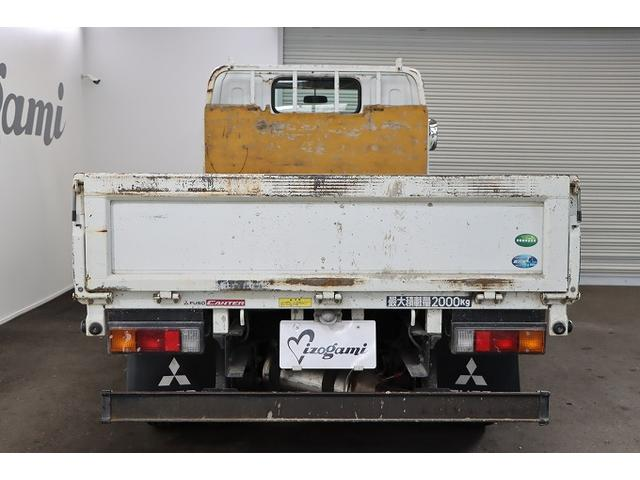 「その他」「キャンター」「トラック」「大阪府」の中古車3