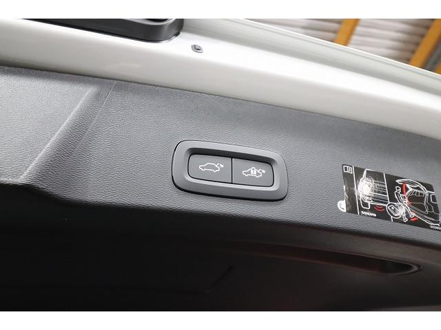 「ボルボ」「ボルボ XC40」「SUV・クロカン」「大阪府」の中古車20