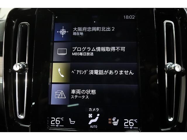 「ボルボ」「ボルボ XC40」「SUV・クロカン」「大阪府」の中古車26