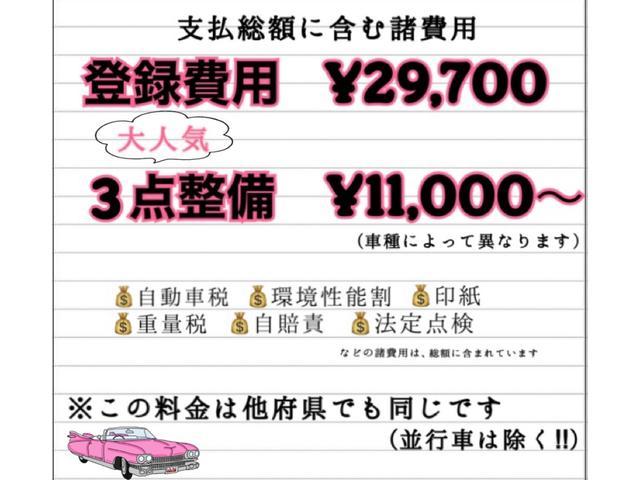 「キャデラック」「キャデラック SRXクロスオーバー」「SUV・クロカン」「大阪府」の中古車38