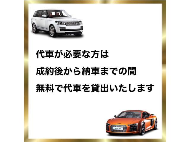 登録費用は全国一律!¥29,700-大人気の3点整備も¥11,000から!!その他諸費用も総額に含まれてます。※並行車除く