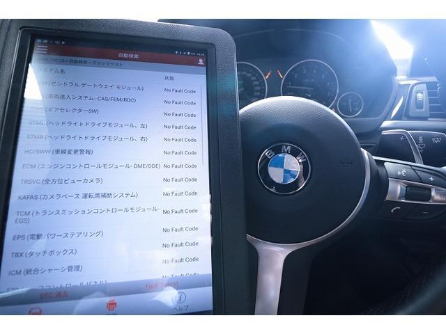 自動車業界初!!!!展示時に故障診断結果を公開!お客様に安心してご購入頂きたいと思い始めたサービスです!!