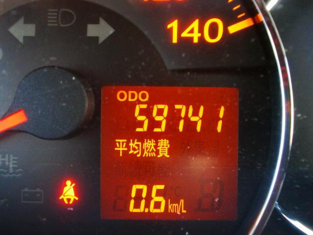 走行距離は59741km。新車で弊社が販売した車両で定期的なエンジンオイル交換を実施していましたのでこれからも安心してお乗りいただけるコンディションです。