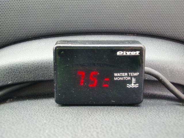 Pivot製のデジタル水温計