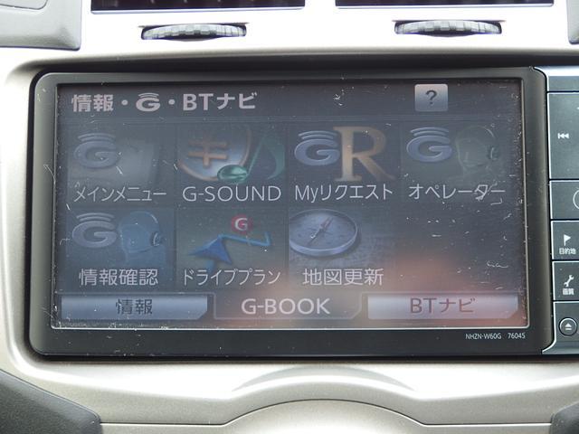 F インテリジェントパッケージ HDDナビTV ワンオーナー(9枚目)