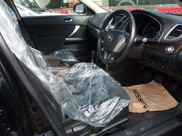 250XE CarWingsメーカーナビ フルセグ ETC(6枚目)