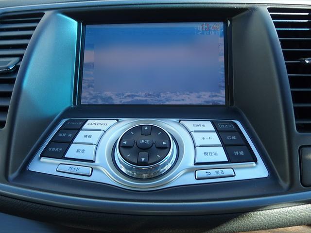 250XE CarWingsメーカーナビ フルセグ ETC(8枚目)