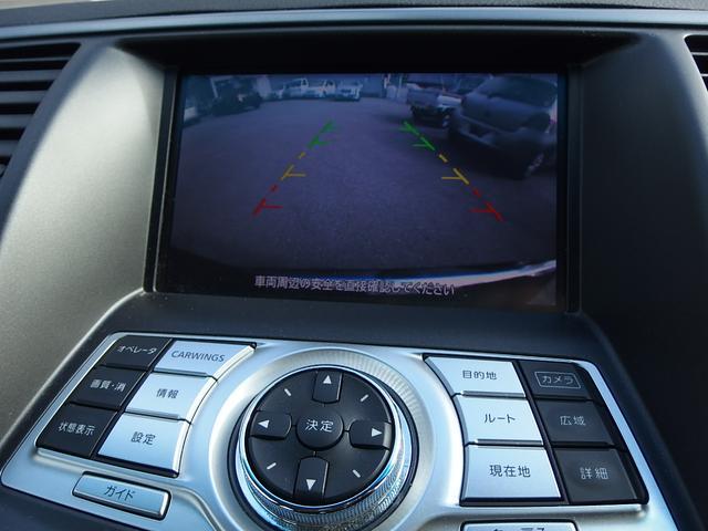 250XE CarWingsメーカーナビ フルセグ ETC(10枚目)