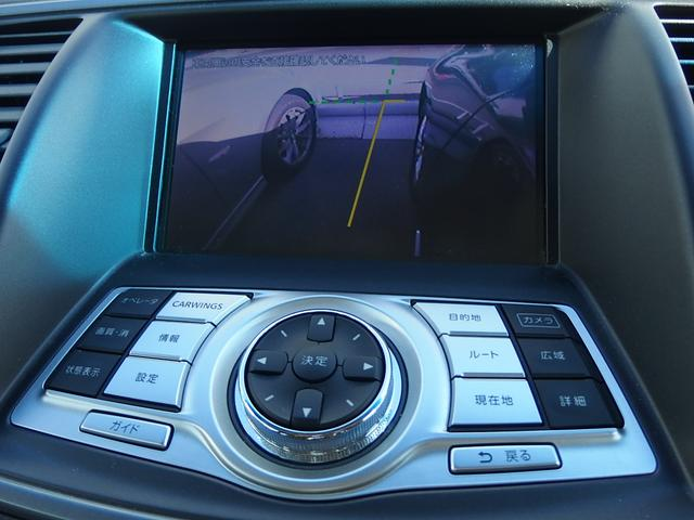 250XE CarWingsメーカーナビ フルセグ ETC(11枚目)