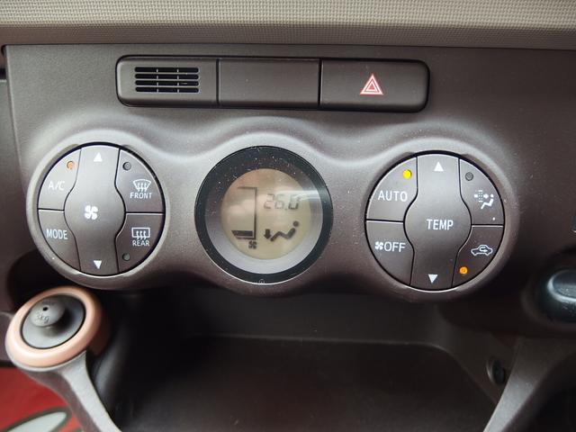 1年中操作不要で車内を快適温度に保つオートエアコン