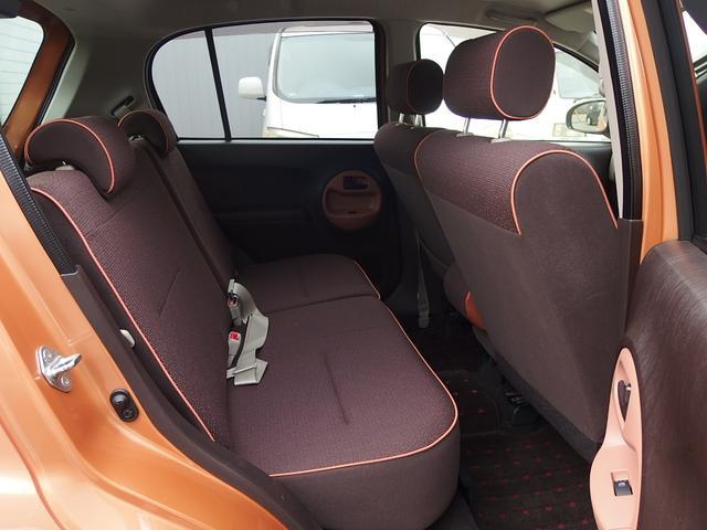 ヨーロピアン調のデザイン、そして汚れが目立ちにくいシートカラーです。