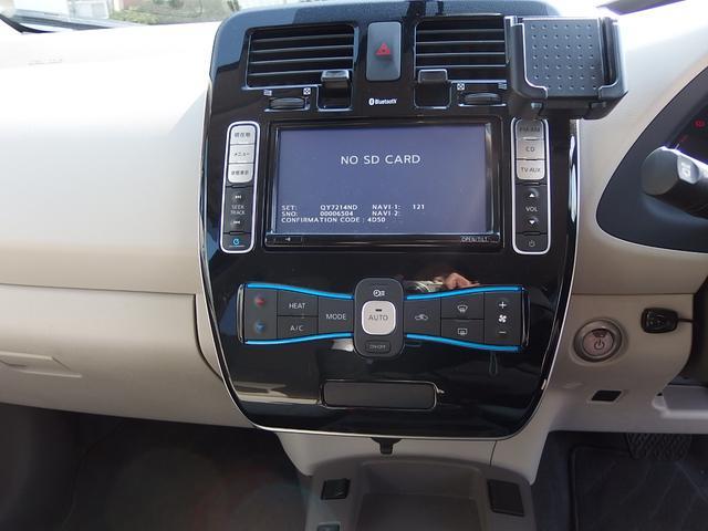 純正ナビゲーションは機能満載 車両情報管理や地域情報多彩なデータを提供してくれます。