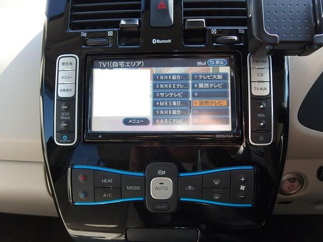 フルセグTV DVDビデオ/CD/SD/再生 AUX/USB・ipod接続可能 Bluetooth 携帯ハンズフリー他 高スペックナビ