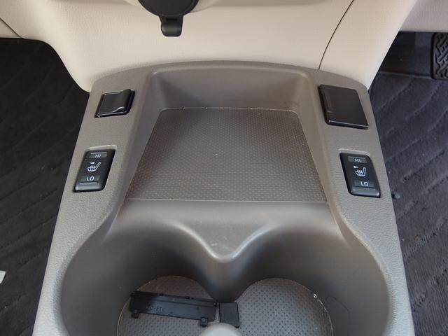 温度調整切り替えフロントシートヒーティング AUX USBコネクタ―