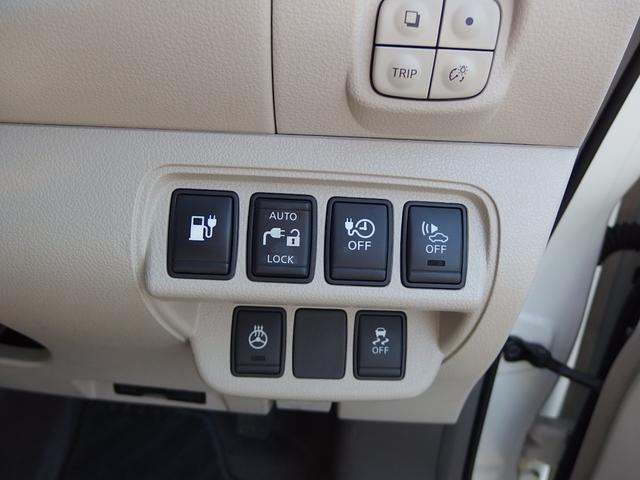 ドライブコンピューター切り替えスイッチ、車両接近通報装置スイッチ ステアリングヒータースイッチ他