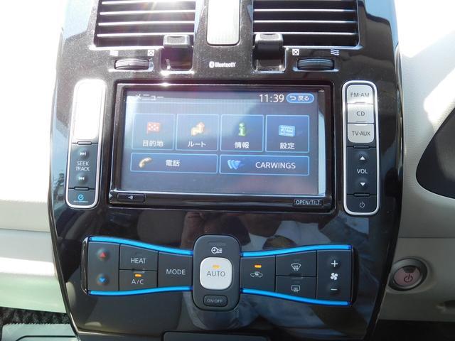 Bluetooth・携帯電話ハンズフリー・各種車輛インフォメーションほか機能満載ナビ
