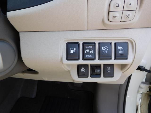充電機能に関するスイッチ・アイドリングストップ解除スイッチ・車輛接近警報解除スイッチ・ステアリングヒーティングスイッチ・光軸調整・VDC解除スイッチ