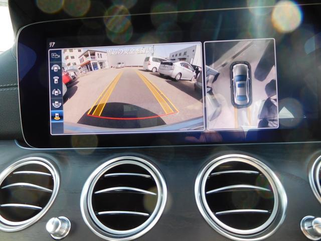 E200 アバンギャルド スポーツ ドライブパイロット 360度カメラナビゲーション ビルトインUSB/VTRコネクタ Bluetooth ドライブレコーダー レーダークルーズコントロール ブルメスタサウンド(10枚目)