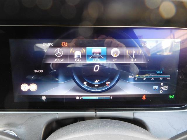 E200 アバンギャルド スポーツ ドライブパイロット 360度カメラナビゲーション ビルトインUSB/VTRコネクタ Bluetooth ドライブレコーダー レーダークルーズコントロール ブルメスタサウンド(11枚目)